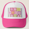 Bat Mitzvah Hat, Bat Mitzvah Party Favor Prize hat